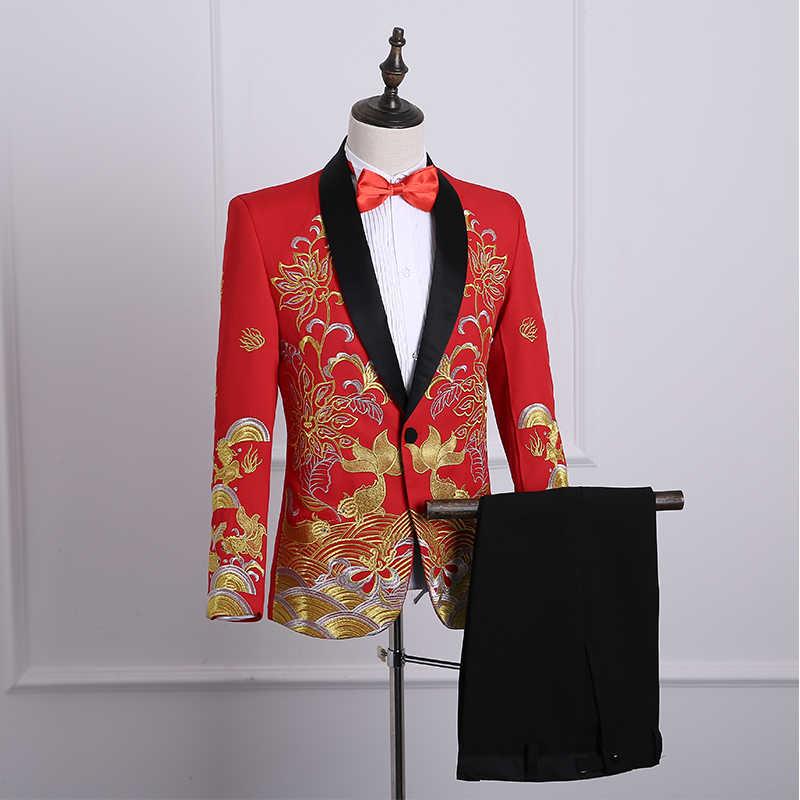 PYJTRL 2018 男性ショールラペル白黒赤刺繍ウエディングドレススーツ歌手の衣装オムメンズスーツとパンツ