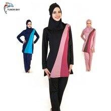新しいスタイルの女性イスラム教徒の水着イスラム水着イスラム服3色