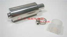 Free Shipping!! Exhaust pipe silencer muffler Suited for  BAJA LT LOSI KM HSP HPI RC Boat