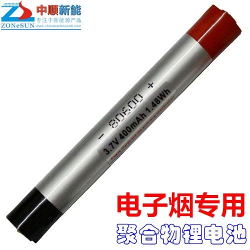 2Pcs Wholesale Shun 400mAh 80600 3 7V cylindrical high power lithium polymer battery 8C font b