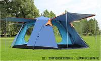 Special 3 4 person 4open doors waterproof double layer automatic square top outdoor camping tent(include 1pair front poles)