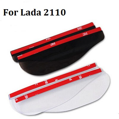 car styling Flexible Car Rearview mirror rain barrier stickers for Lada 2110 Shade Rainproof Blades Eyebrow Rain Cover 1pair 2pcs pair universal flexible pvc car rearview mirror rain shade rainproof blades car back mirror eyebrow rain cover accessories