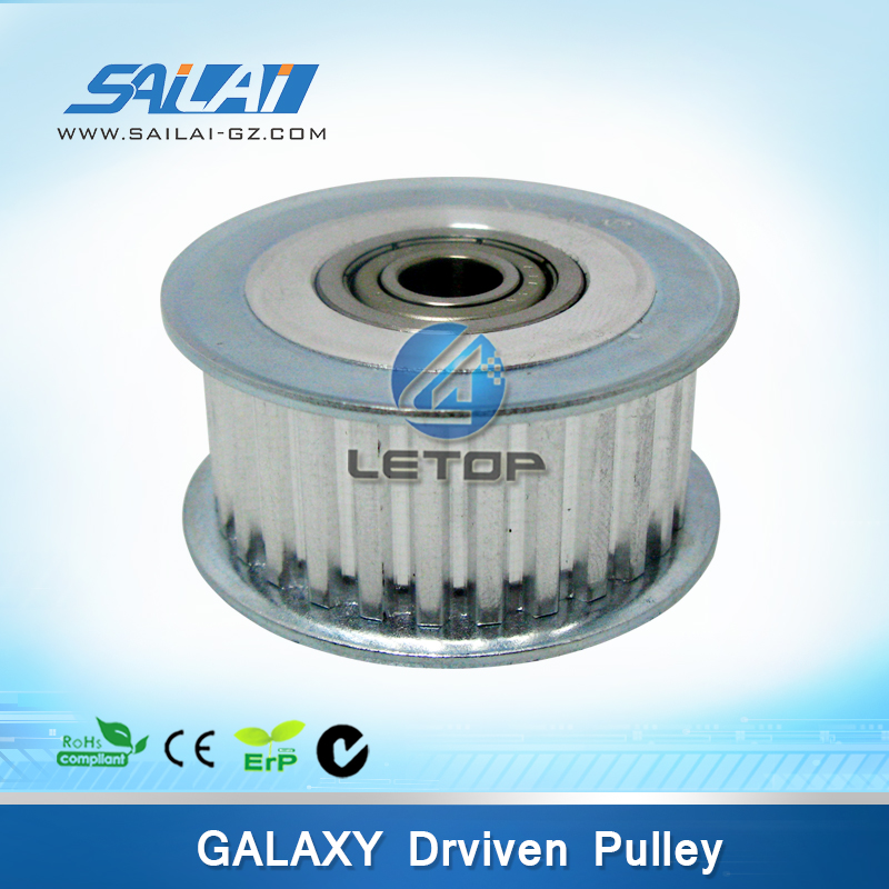 Good price!!!printer motor drive pulley for galaxy printer machineGood price!!!printer motor drive pulley for galaxy printer machine