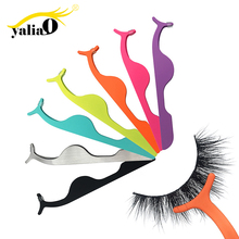 YALIAO 7 Colors False Eyelash Tweezers Auxiliary Clip Clamp Makeup Extension Forceps Double Eyelid