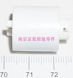 Nowy oryginalny Kyocera 302K906750 momentu obrotowego ogranicznik 390 dla: TA4501i 5501i 6501i 8001i 4551ci 5551ci 6551ci 7551ci w Części drukarki od Komputer i biuro na