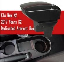 Para KIA Nuevo K2 cuadro apoyabrazos central caja del contenido del Almacén De Almacenamiento caja de KIA armresrt con portavasos cenicero productos de interfaz USB 2017