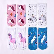 Colorful Unicorn Licorne Soft Cotton Socks Women Spring Summer Funny Socks Sweet 3D Prints Socks for Pregnant Maternity(China)