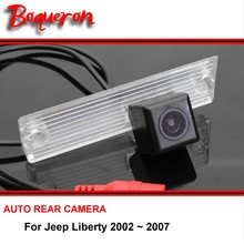 For Jeep Liberty 2002 2007 Car Rearview Parking Reverse Backup Rear View Camera Waterproof HD CCD