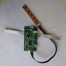 HDMI VGA DIY EDP LCD светодиодный драйвер платы контроллера комплект для B156HAN01.2/B156HAN01.1 1920X1080 15,6 «панель экрана
