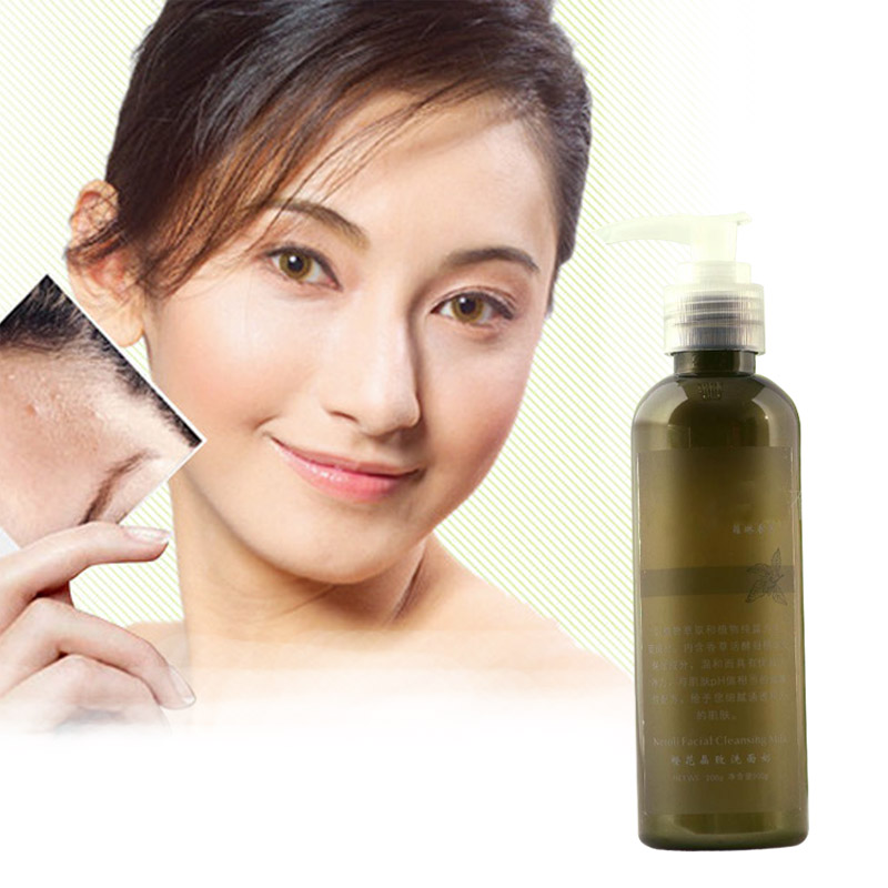 Acne Skin Care: Moisturizing Whitening Anti Acne Pit Natural Acne Skin