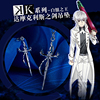 Anime K Necklace Isana Yashiro Cosplay Pandent Collar Sword Of Damocles Pendent Necklace 925 Sterling Silver