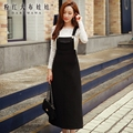 dabuwawa suspender skirt female fall 2016 autumn new slim all-match korean fashion long skirts women pink doll