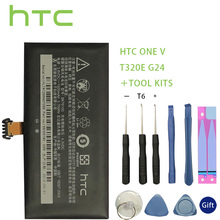 HTC Original Replacement BK76100 3.8V 1500mAh Battery for HTC One V T320e G24 Mobile Cell Phone Battery Pack Tools +Stickers