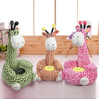 Cartoon Children Small Seat Sofa Nest Chair Giraffe Plush