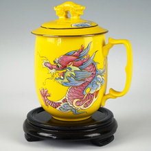 Underglazed Empire Yellow Dragon Ceramic Cup Home Decor Porcelain Teaware Handmade China Ceramic Tea Milk Coffee Cup недорго, оригинальная цена