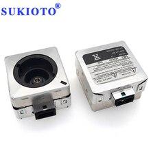SUKIOTO Xenon d1s к d2s Базовый адаптер автомобильный без ошибок d1r d2r d2c xenon d2s адаптер D1C hid лампы адаптер hid основание держателя лампы