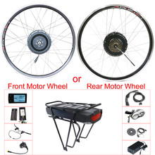 цена на 48V 500W Front /Rear Motor Wheel Electric Bike Kit 48V Hub Wheel Motor E Bike Kit 202426700C LCD Electric Bike Conversion Kit
