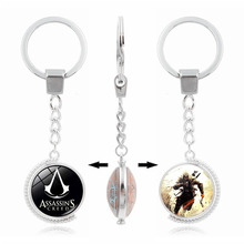 Anime Keychain Jewelry with Silver Plated Rotate Glass Cabochon Assassin's Creed Pattern Car Keychain Ring for Men Women