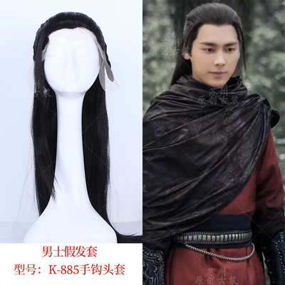 ÞHot DealsWig Chinese-Sword Tv-Play Ancient Long-Hair Prince Men for Stage-Performance 34-Designs√