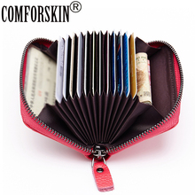 2016 New Brand Genuine Leather  Organ Style Credit Card Holders Real Holder 6 Color Factory Price On Sale
