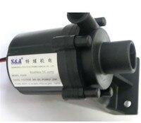 4pc brushless DC pump for chiller DC12V 24V 25w minute Pressurecw 5200