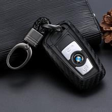 Silikonowego z włókna węglowego klucz skrzynki pokrywa brelok dla BMW 520 525 730li 740 118 320i 1 3 4 5 7 serii X3 X4 M3 M4 M5 M6 2 3 przycisk tanie tanio OLPAY