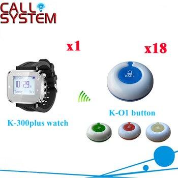 Таблица Вызов колокол Системы Ресторан Беспроводной таблицы колокола кнопку guest с пейджер Часы приемника (1 часы + 18 вызова кнопки)