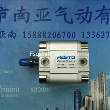 ADVU-40-20-A-P-A ADVU-40-25-A-P-A ADVU-40-30-A-P-A festo компактный баллоны пневматический цилиндр advu серии