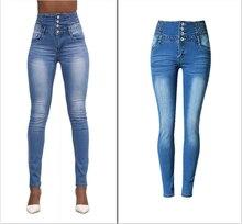 Londinas Ковчег Магазин Женщины с Высокой Талией Джинсы Полная Длина Эластичный Стрейч Лето Тощий Однобортный Кнопка Моде Джинсовые джинсы