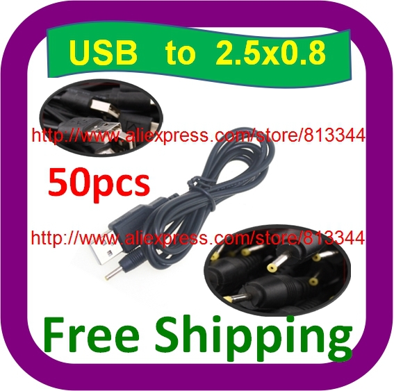 50 pcs LOT Free Shipping 5V 2A USB 2 5x0 8mm cable for 7 10 Android