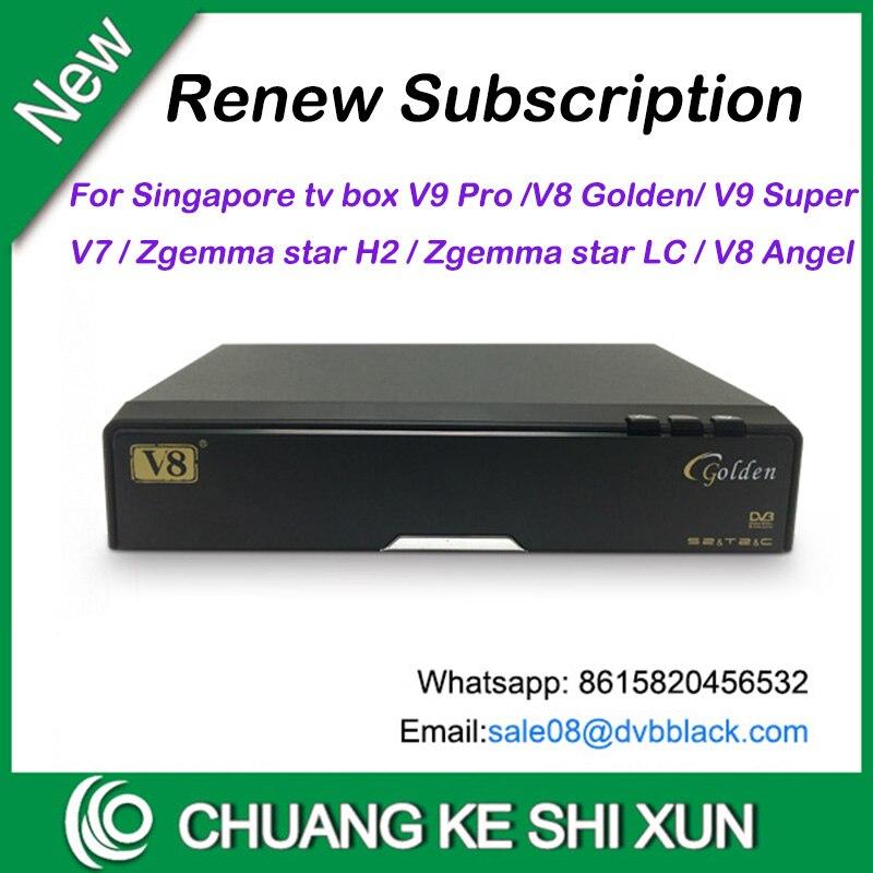 6 months subscription for starhub box V8 golden V9 Pro V9 Super V7 Zgemma star H2