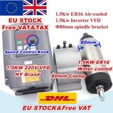 [EU/ USA 납품] 1.5KW 공냉식 스핀들 모터 ER16 220V 24000rpm 4 베어링 및 1.5kw 인버터 2HP 220V 및 80mm 고정 스핀들