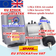 Motor de husillo refrigerado por aire ER16, 220V, 24000rpm, 4 rodamientos e inversor de 1.5KW, 2HP, 220V y 80mm, envío a UE/EE. UU.