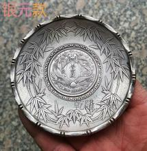 все цены на antique The ancient Chinese qing dragon pattern plate онлайн