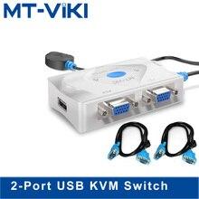 Commutateur KVM intelligent, 2 ports, entrée 1 sortie, VGA, USB, Hotkey filaire, télécommande, sélection, balayage automatique avec câble