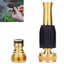 Adjustable Brass Garden Hose Spray Nozzle With Zinc Adapter Garden Watering Sprinkle Tools