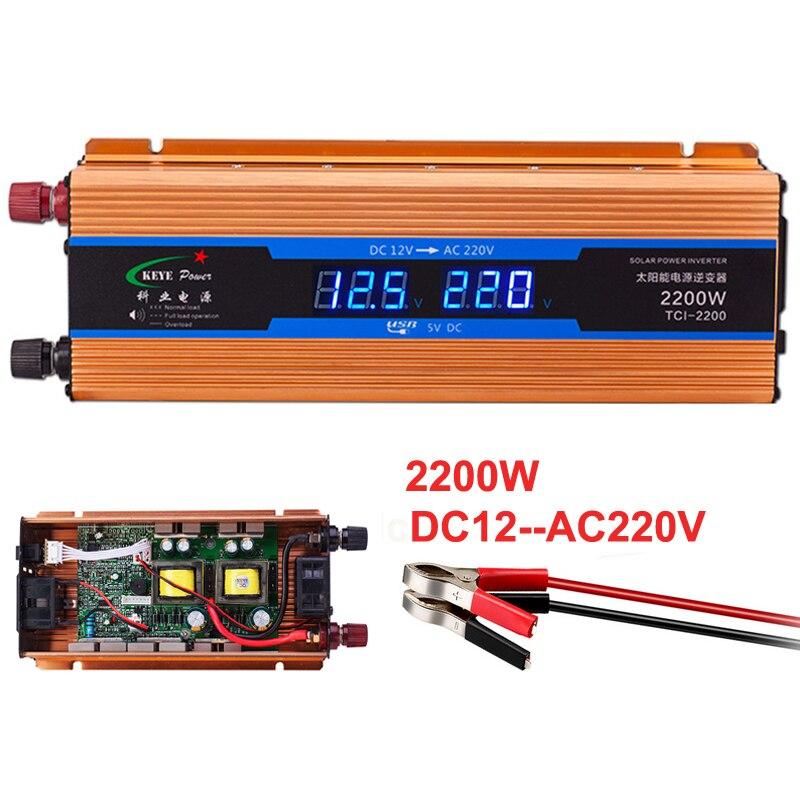 Onduleur de voiture 2200 W Automobiles onduleur DC 12 V AC 220 V chargeur de voiture convertisseur 12 Volts à 220 Volts USB 5 V 1A 50Hz mis à jour