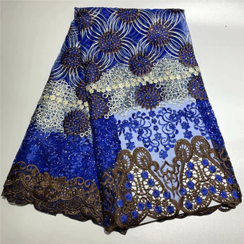 2019 Latest French Nigerian Laces Fabrics Royal Blue High Quality Mesh Lace African Laces Fabric African French Net Lace d83-3