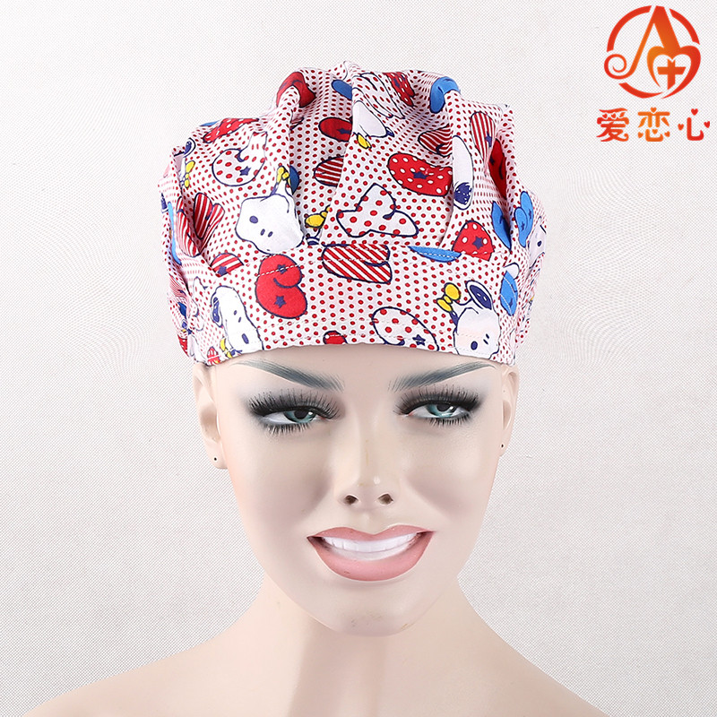 Ai Lianxin Women Bouffant Surgical Scrub Medical Car Model Hat/Cap Peace  ALX-165 ai lianxin surgical bouffant caps one size adjustable animal forest alx 192
