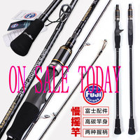 Lurekiller japan Full fuji guide spinning/casting2.0m slow jigging rod carbon jig rod boat rod jigging rod
