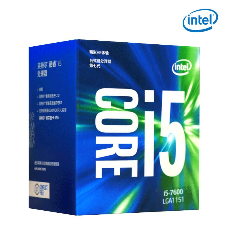 <font><b>Intel</b></font>/ <font><b>Intel</b></font> I5 7600 seven generation <font><b>CPU</b></font> boxed processor LGA <font><b>1151</b></font> compatible B250 motherboard image