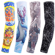 20pairs Nice Skeleton Print Leggings for Sports Volleyball Cycling Climbing UV