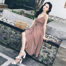 Женское платье на бретельках длинное повседневное в полоску