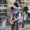 New Arrival Navy Blue Chinese National Trend Satin Cheongsam Vintage Long Qipao Evening Dress Oversize S
