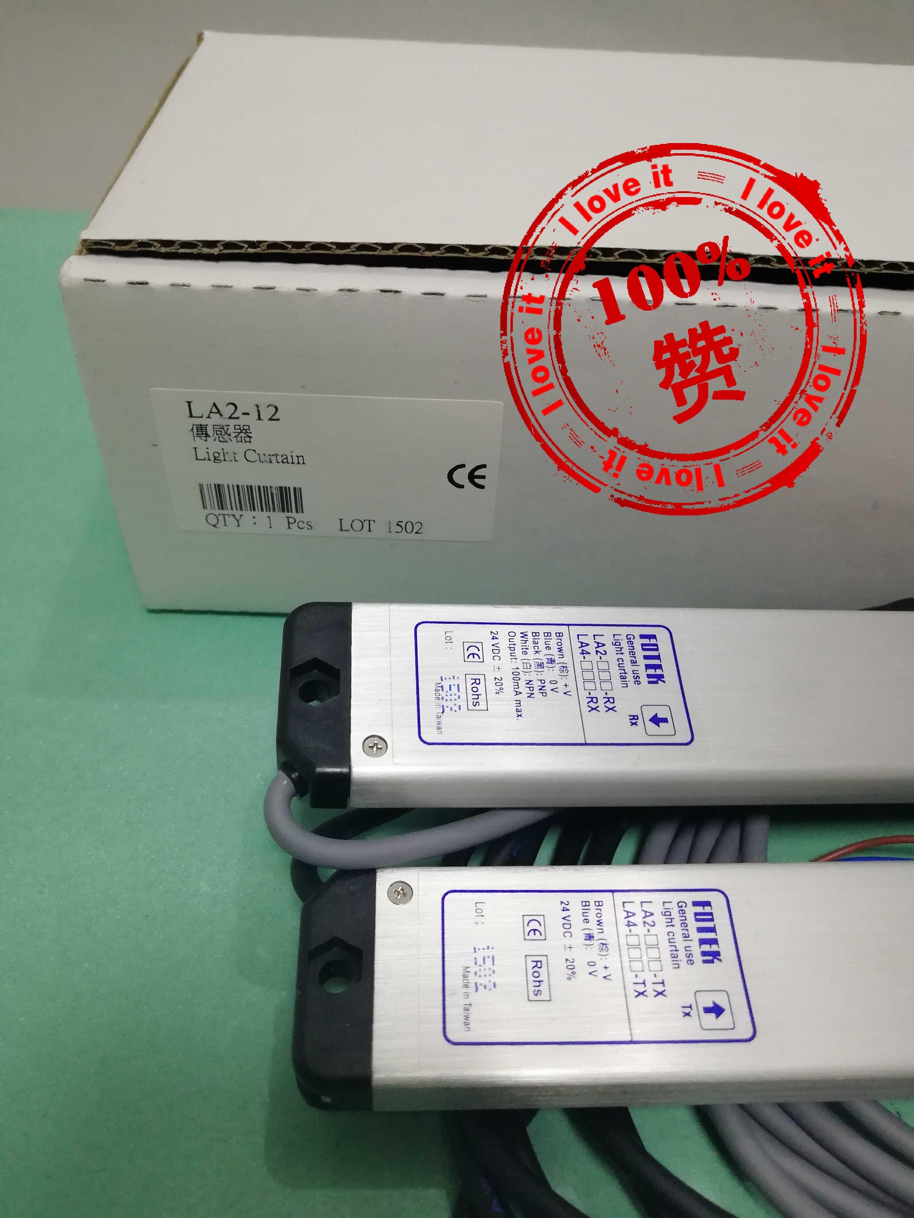 Original imported LA2-12(LA2-12TX, LA2-12RX) safety light screen sensorOriginal imported LA2-12(LA2-12TX, LA2-12RX) safety light screen sensor