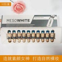 5ml BB Glow Cream Meso White Brightening Serum Natural Nude Make Up Foundation