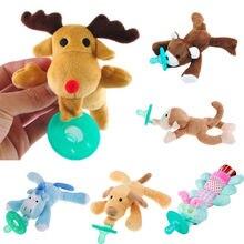 1 шт. силиконовые пустышки для маленьких детей, Ортодонтические соски-пустышки для маленьких мальчиков и девочек, мягкие куклы, Подарочные игрушки, 0-6 м