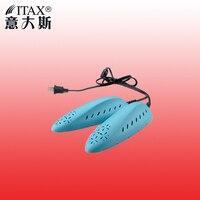 ITASSD-003乾燥靴卸売ドライヤー焼く靴殺菌消臭ドライ靴大人子供モデル送料無料