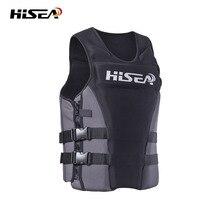 HISEA 45KG-85KG Adult Buoyancy Life Jacket Profession Adjustable Vest for Swimming Fishing Surfing Kayak Jackets T