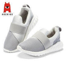 ABC KIDS 2019 Outdoor Running Sport Shoes Spring Summer Grey Mesh Breathable Sneakers